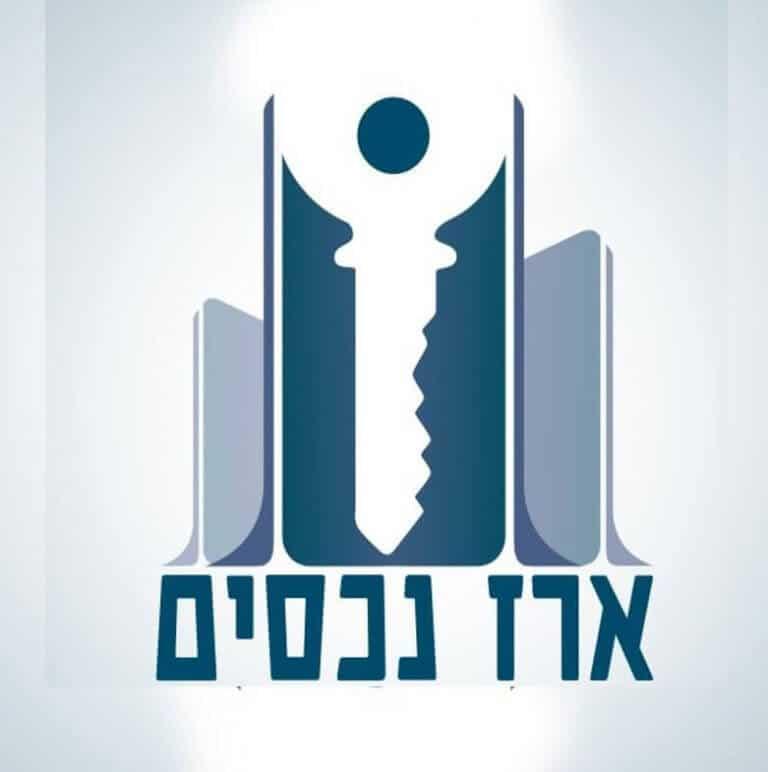 ארז נכסים תמונת לוגו