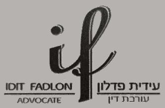 לוגו עבור כרטיס ביקור דיגיטלי עידית פדלון, עורכת דין