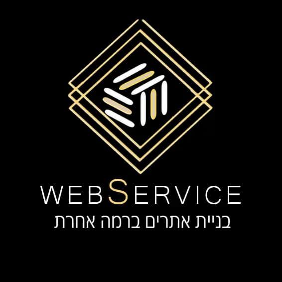 לוגו כרטיס ביקור דיגיטלי מיני סייט לעסקים webservice